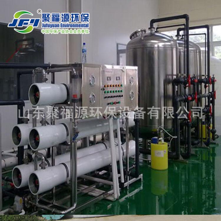 聚福源长期供应工业水处理系统一级反渗透RO电镀纯水设备