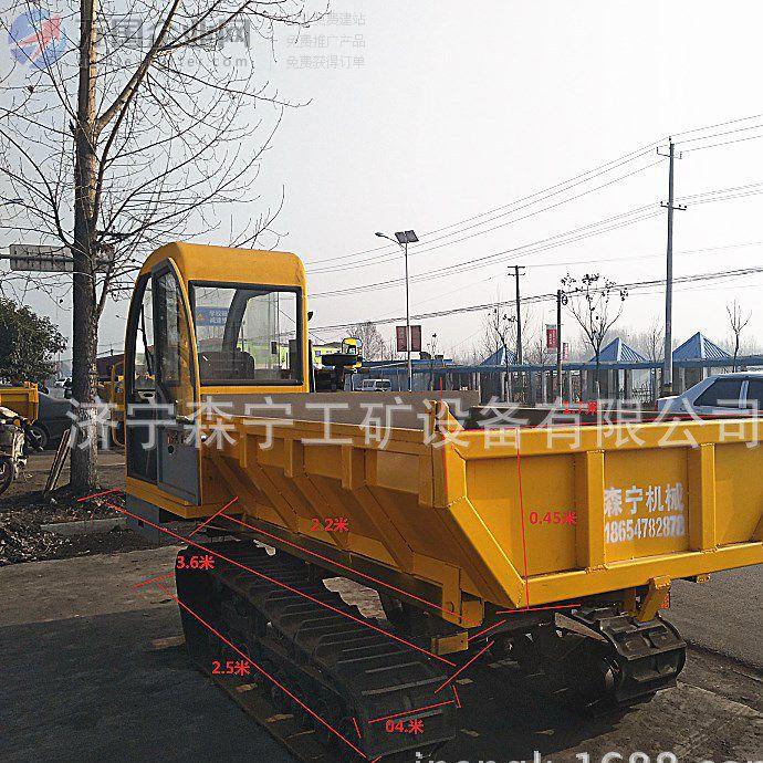 3吨履带式运输车 四轮拖拉机