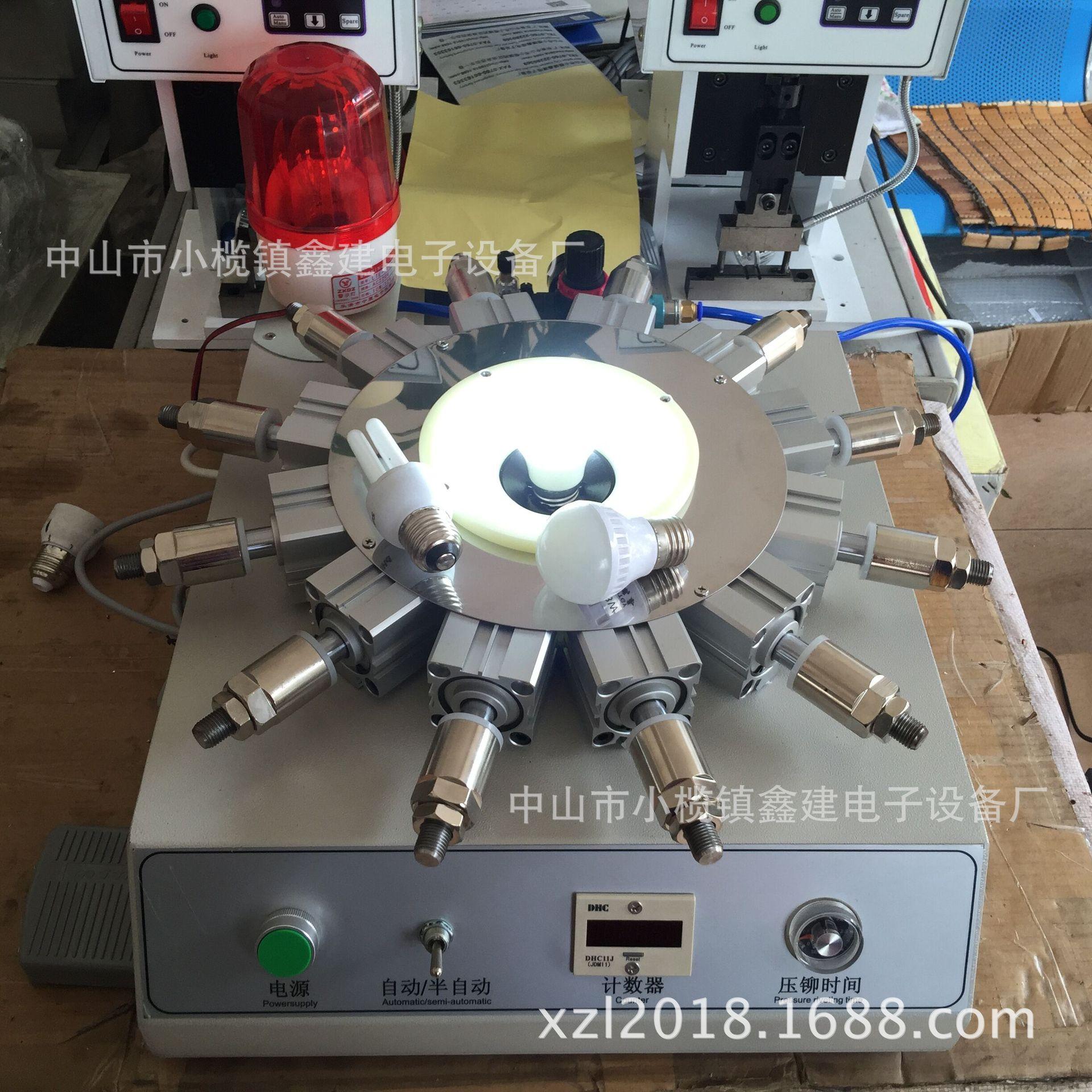 厂家直销LED节能灯灯头机/E14E26E27E39自动压铆打点试亮一体机