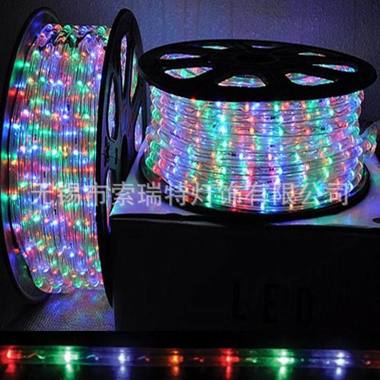 LED彩虹管灯带圆二线三线七彩彩色防水灯带 LED灯带