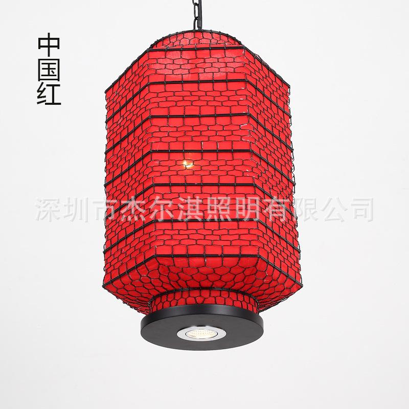 新中式纯手工编织铁艺吊灯餐厅咖啡厅酒店火锅店铁丝灯茶楼灯笼
