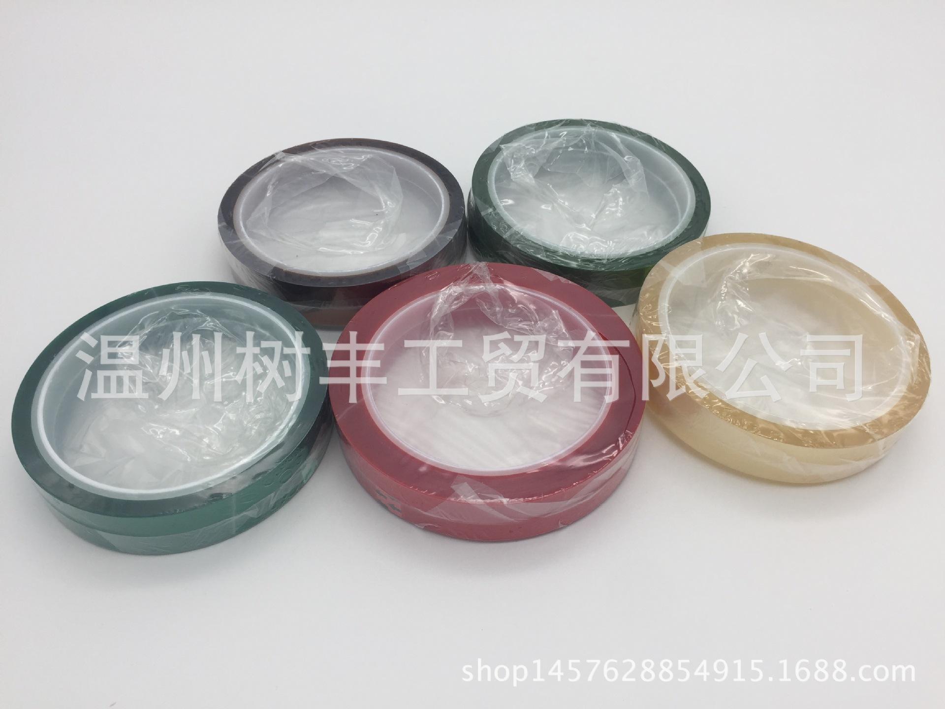 金手指耐高温胶带 聚酰亚胺 有机硅胶粘剂
