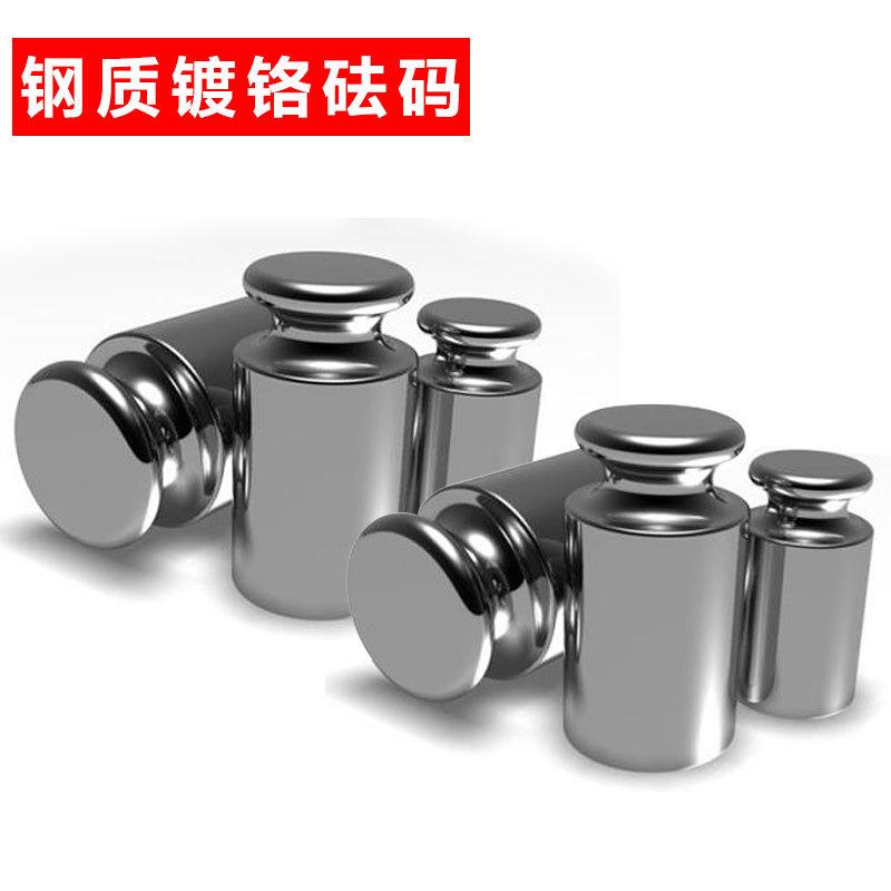 不锈钢计量标准器具砝码 平丰 PF
