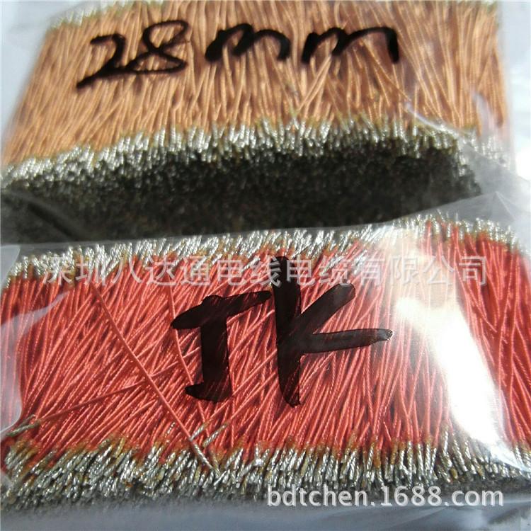 业余加工咪头模组漆包线 八达通 漆包导线 聚西酯漆包线