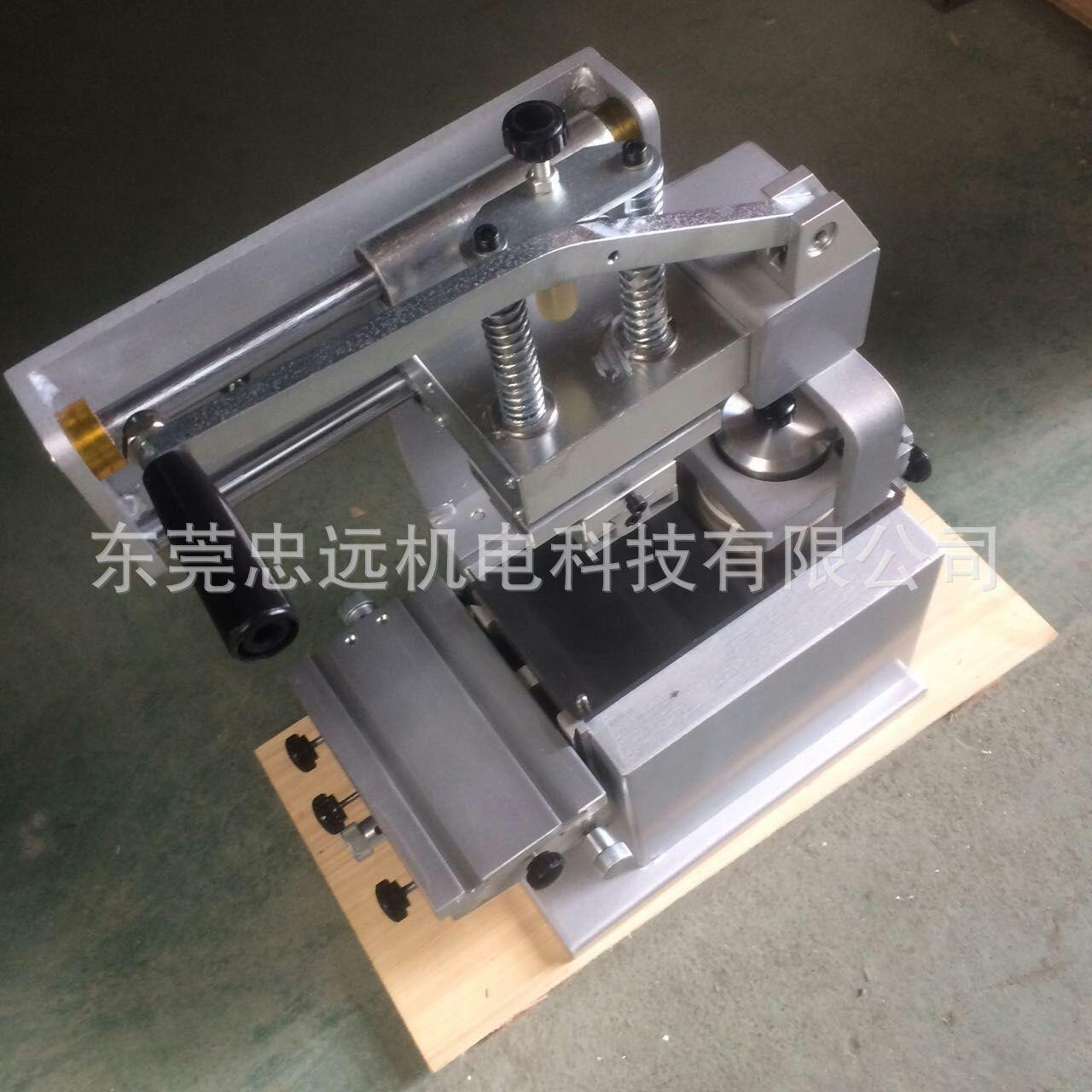 忠远供应ZYP-215S油盅式手动移印机 油墨移印机