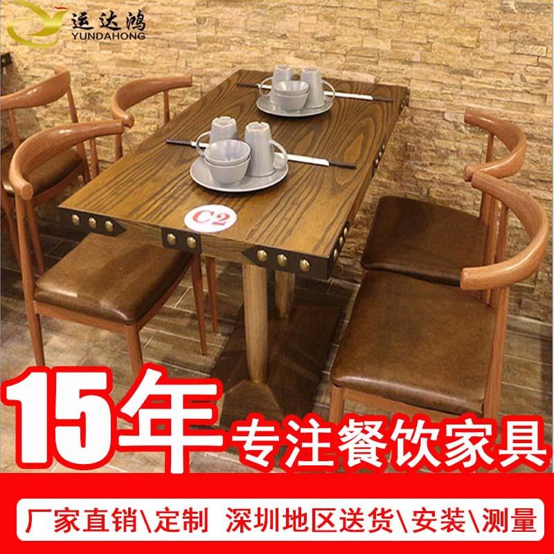 定制实木桌椅深圳主题餐厅餐桌椅组合复古实木饭桌价格简约西餐桌