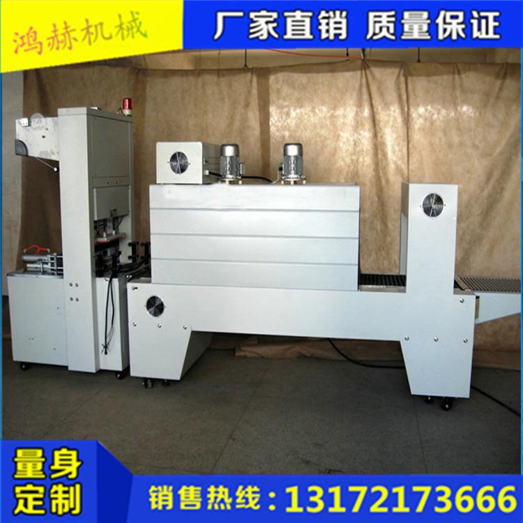 鸿赫机械供应保温板热收缩包装机