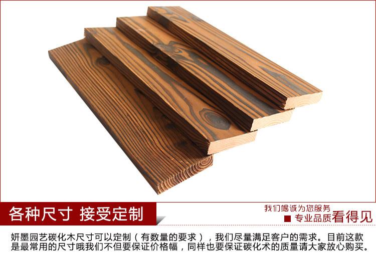 上海妍墨园林绿化工程有限公司是防腐木、碳化木、菠萝格、南方松、红雪松、扣板、花箱、葡萄架、水车、木屋、木材等产品专业生产加工的公司,拥有完整、科学的质量管理体系,上海妍墨园林绿化工程有限公司的诚信、实力和产品质量获得业界的认可,欢迎各界朋友莅临参观、指导和业务洽谈,  欢迎您来电咨询: 13140966818