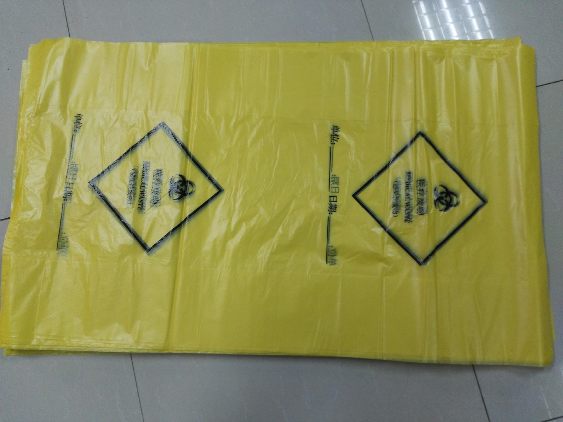 东莞厂家消费零售黄色医疗袋80 HDPE 平口式 运输包装
