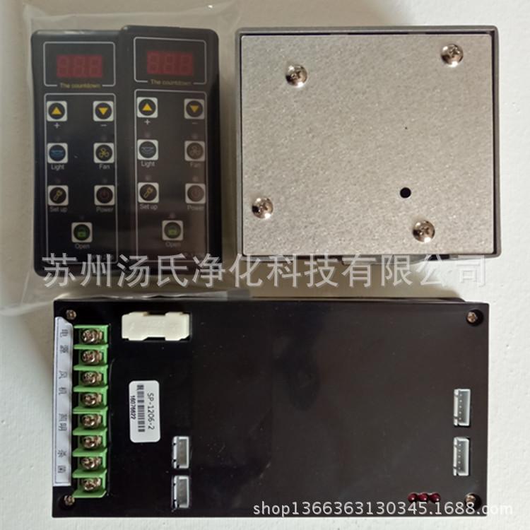 电子互锁数显方锁空气净化装置 空气净化设备 净化车间