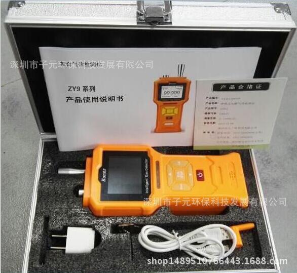 厂家热销便携式臭氧检测仪 便携式臭氧检测仪