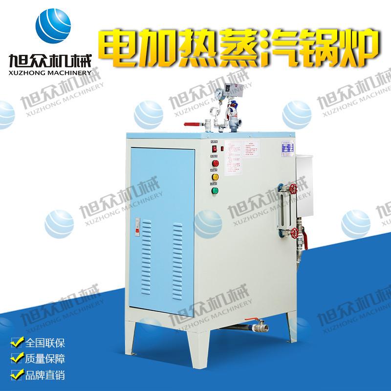 广州旭众电加热蒸汽锅炉 组装锅炉 生活锅炉 电加热