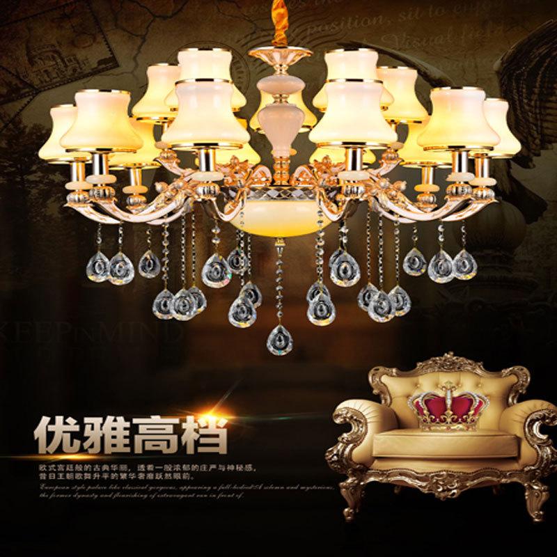 水晶锌合金卧室灯复式楼餐厅吊灯豪华简欧大气灯具 led灯