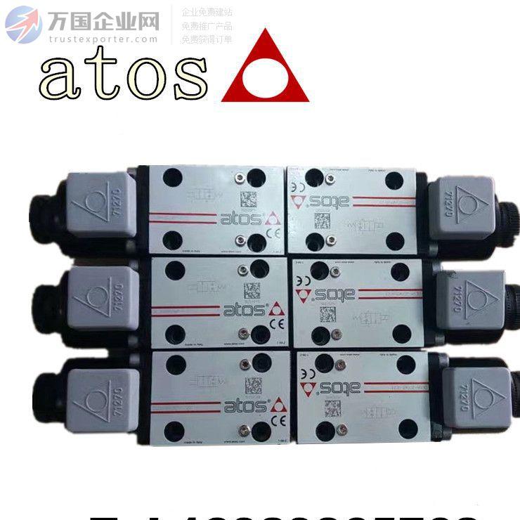 意大利Atos换向阀电磁阀DLOH-2C 控制阀 阿托斯ATOS