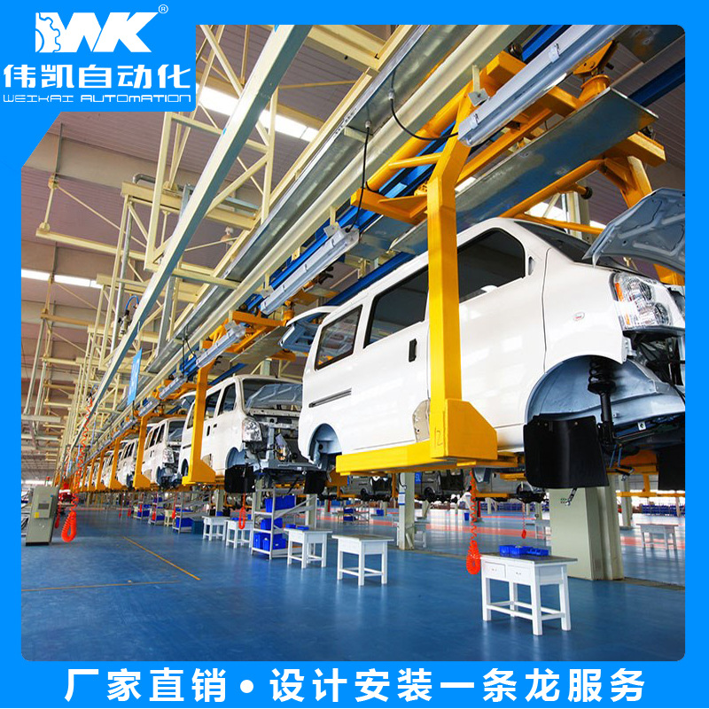 江门汽车组装保送线 输送线、装配线