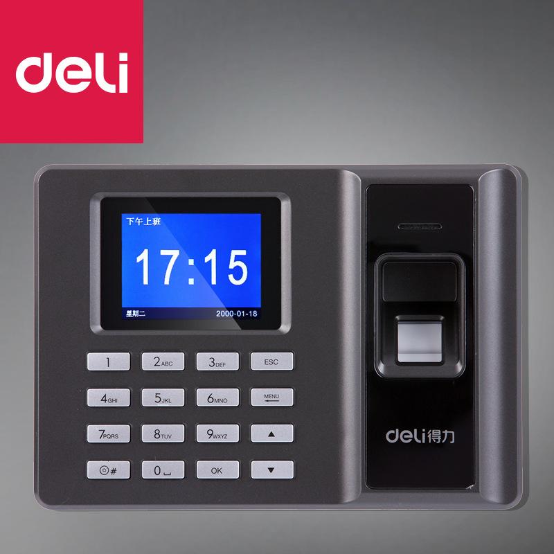 得力办公设施器材2250辨认指纹式签到打卡考勤机免装软件门禁