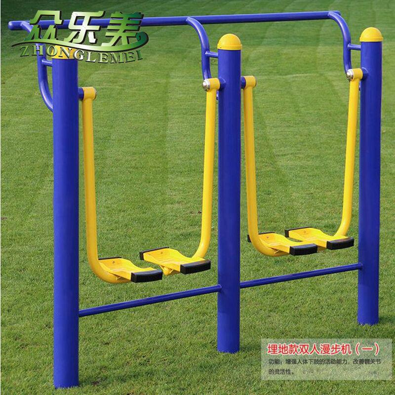 众乐美室外健身器材双人漫步机户外健身路径落地双人漫步机组合