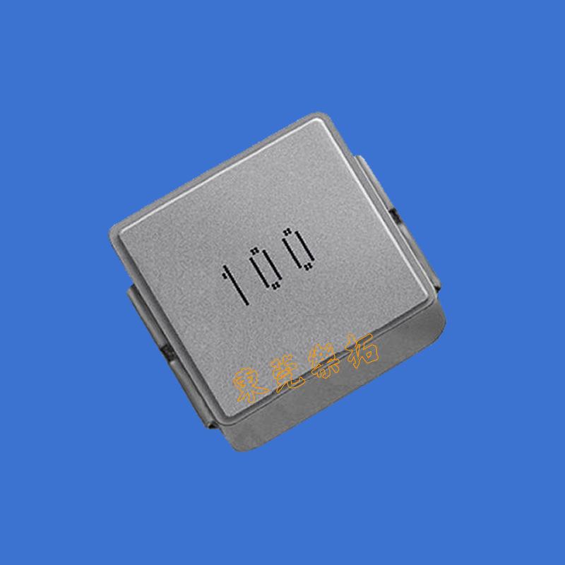贴片一体成型大电流大功率电感器 电感线圈 具体型号具体报价 功率电感