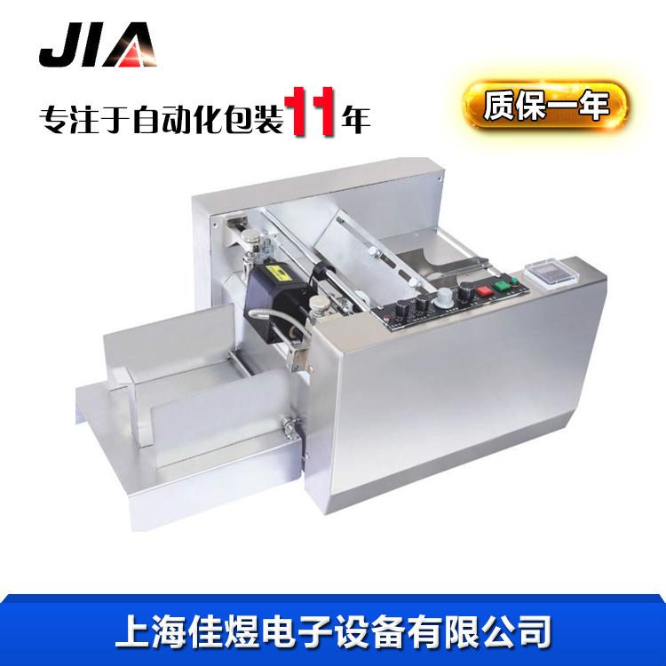 直销自动分页打印日期批号印子机 钢印打码机 双向打印
