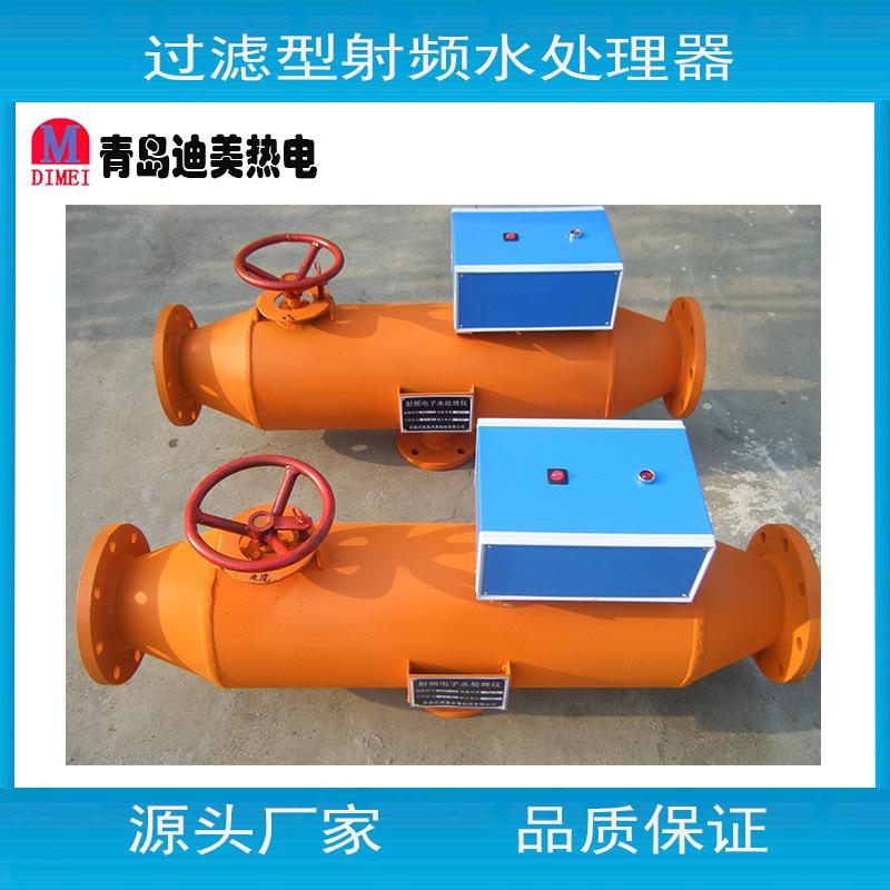 电子水解决器 SPS 过滤式