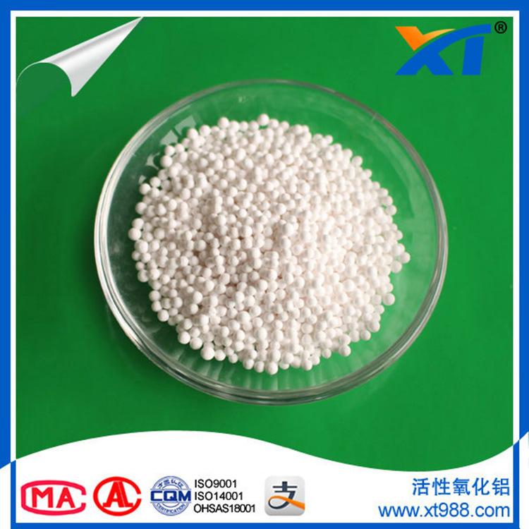 干燥机制氮机公用氧化铝 白色、球状