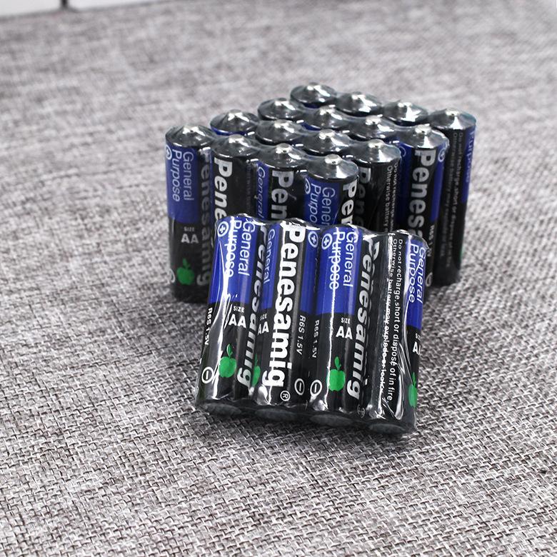 DE09批发5号电池(单个) 干电池
