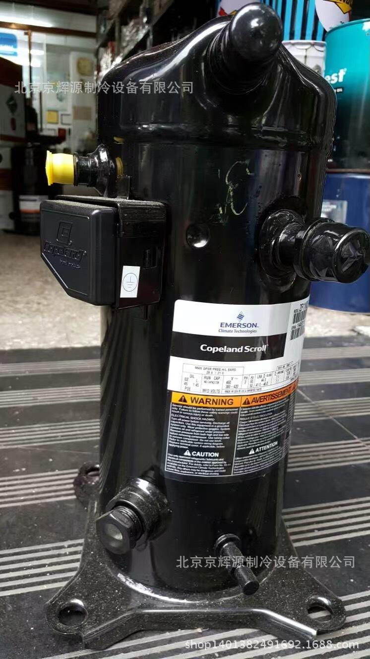 谷轮制冷压缩机VR144KS-TFP-522 冷冻库保鲜制冷机