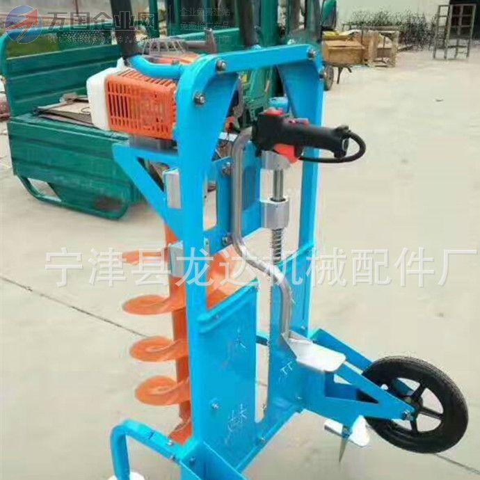 新款带支架灌木栽植挖树机 挖坑机