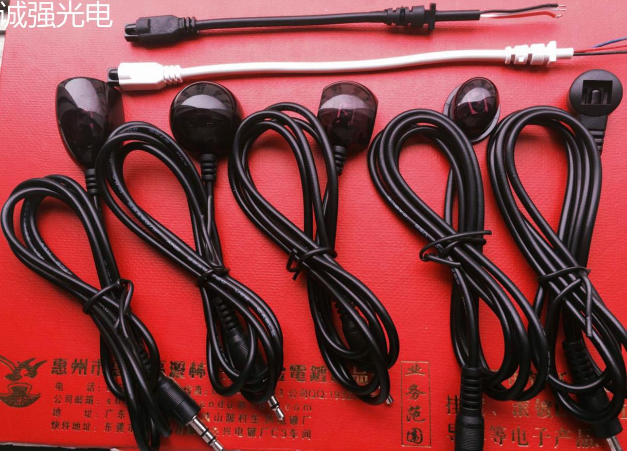 灯条控制器红外线遥控延长线 CHQ 光学接收器件 远红外 连续式 电激励式