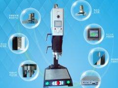塑料超声波焊接机杭州厂家 法兰特 FR系列 超声波 超声波焊接机