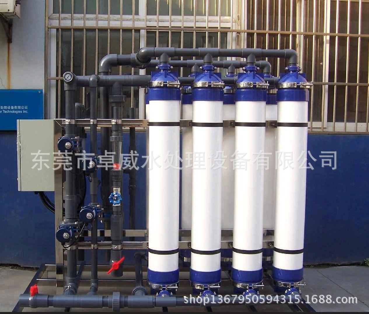 工业超滤超纯水设施