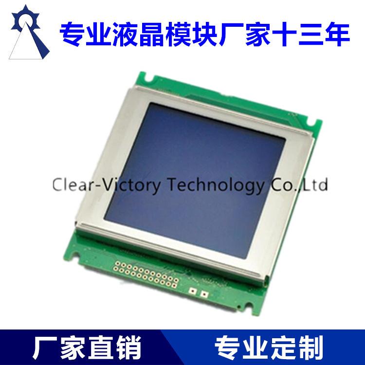 供应点阵图形型液晶显示模块C128128-1触摸屏 LCM液晶模块