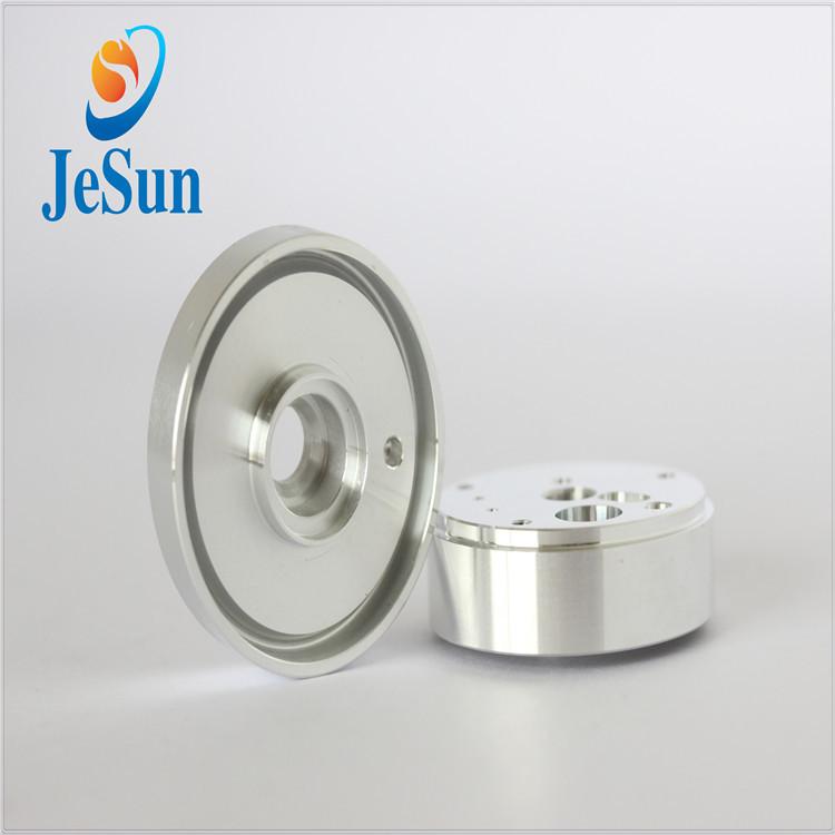 业余非标铝整机高精度机加工13790274867 机械电器 非标准件