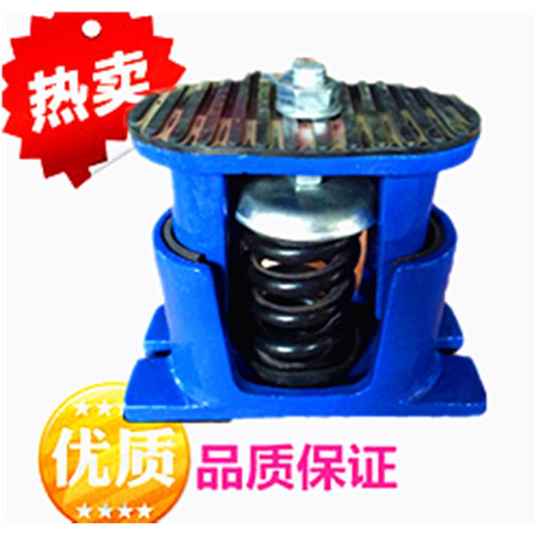 水泵减震器风机弹簧减震器底座减震垫落地阻尼减震器风机减振垫 ZTE