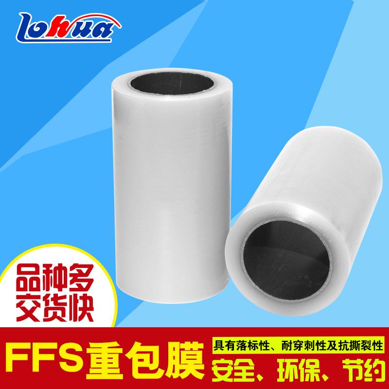 25KG袋 PE薄膜 工业用