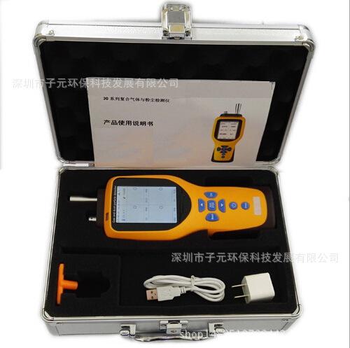 手持臭氧含量检测仪可多种气体组合 泵吸式臭氧检测仪