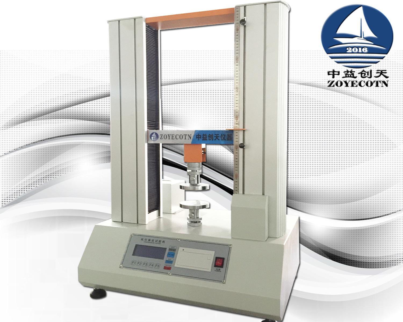 纸管抗压实验机 中益创天 全自动压力试验机