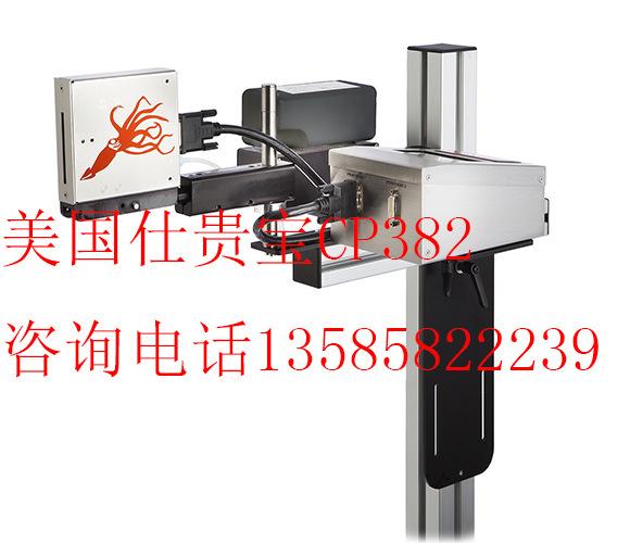 广东招代理纸箱牛皮纸二维码条码喷码机标签监管码板材喷码机