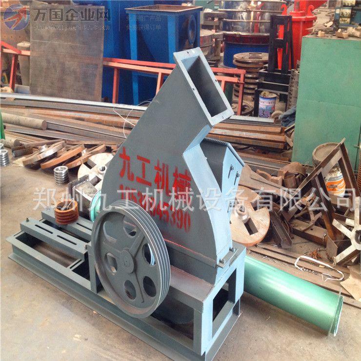 1000型木材削片机 木材加工 木材切片机