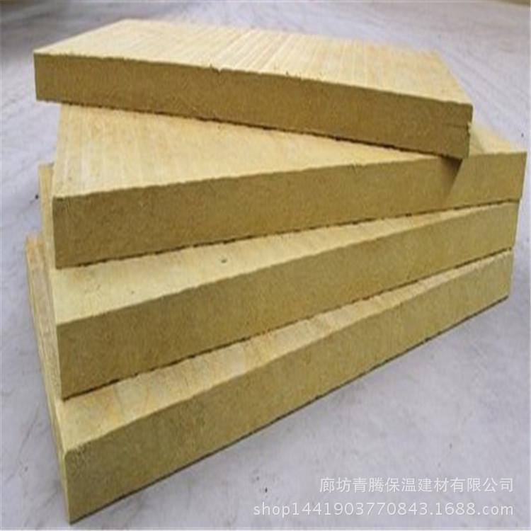 直销防火岩棉板 耐火岩棉板 岩棉制品 保温板 岩棉纤维 纤维状 长方形