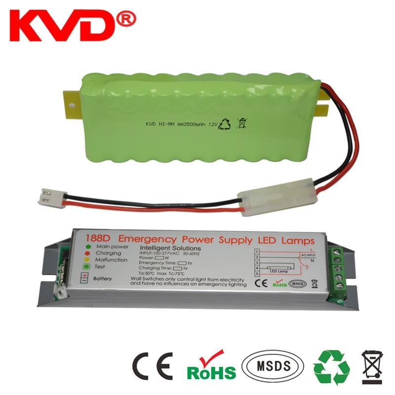LED灯具应急电源 KVD 照明型