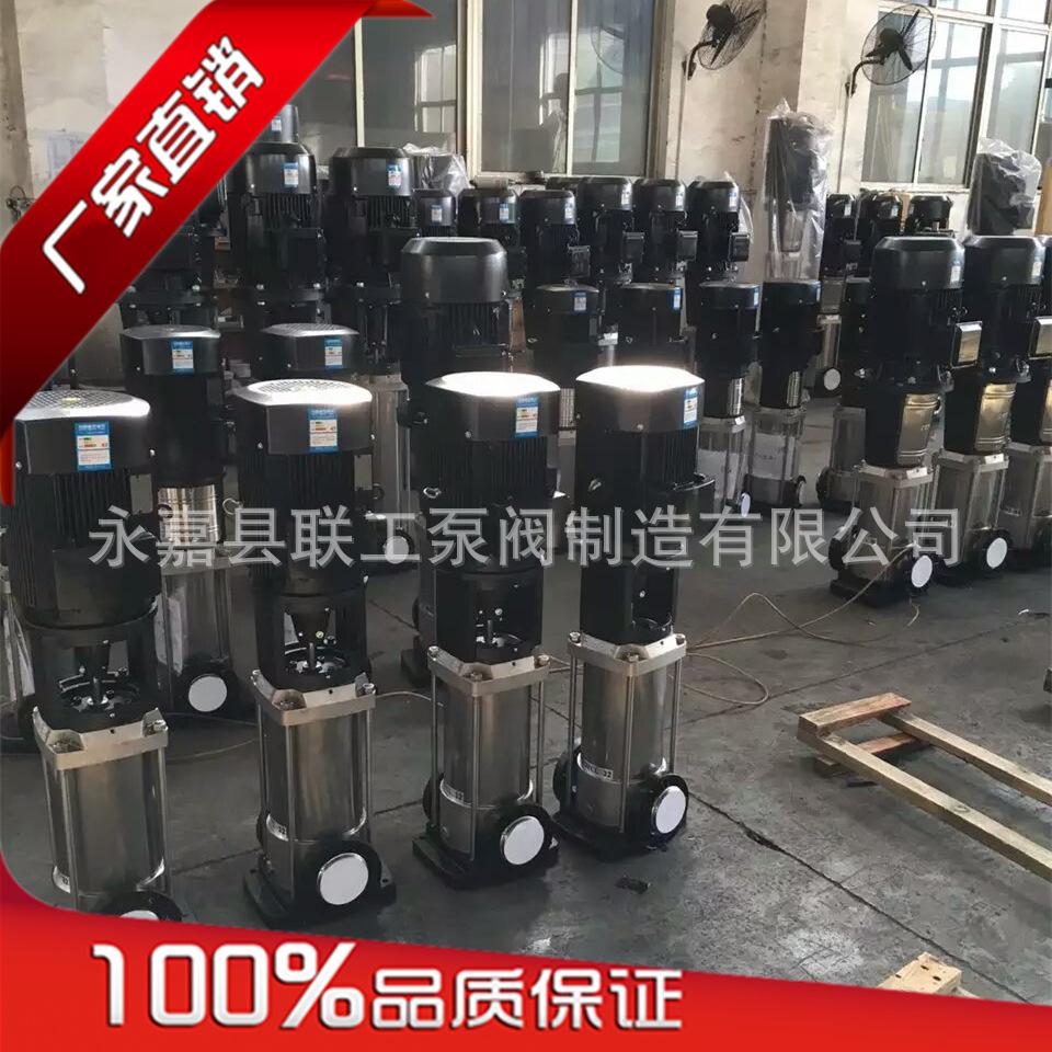 CDLF多级高压水泵 CDLF4-150加压循环泵 立式304不锈钢多级泵
