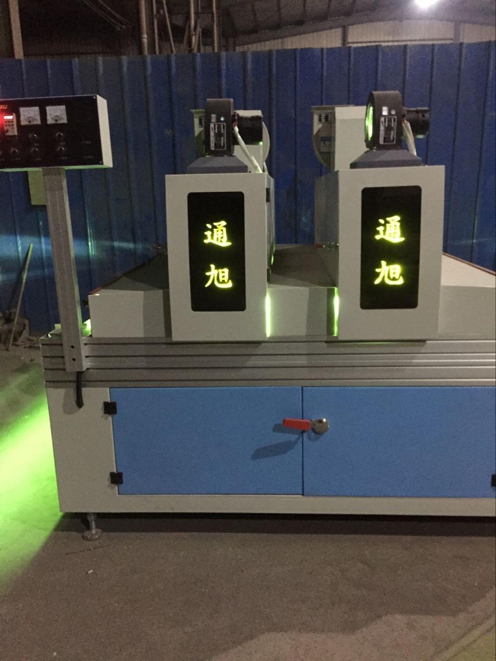 Uv固话机 通旭机械 烘干机固化机干燥机