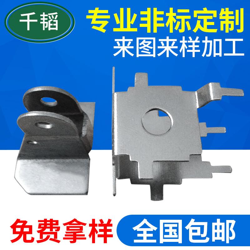 金属不锈钢板冲压件加工 不锈钢