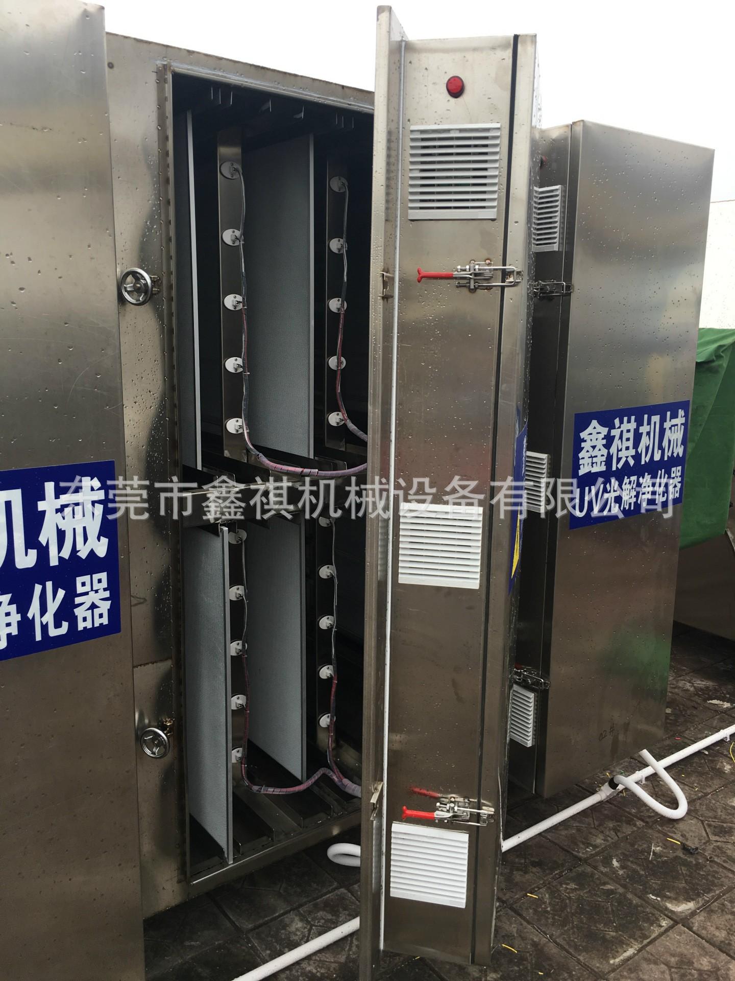 废气处理设备废气净化设备 有机废气处理成套设备 工业化废气处理