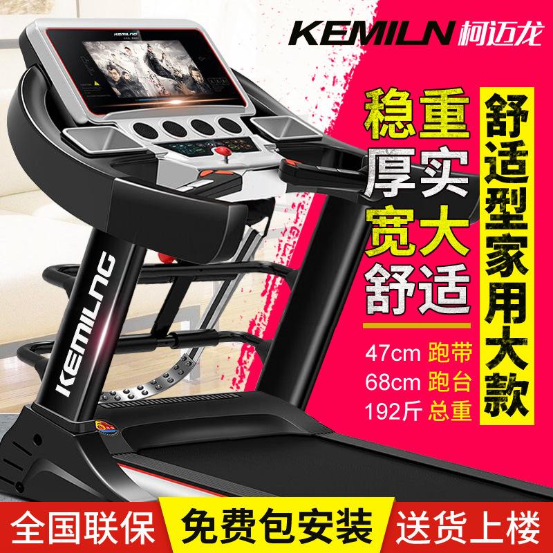 1寸彩屏WiFi上网看视频单功能/多功能家用电动跑步机健身器材