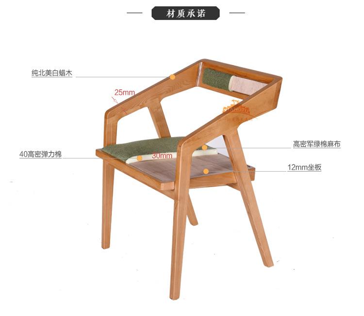 水曲柳休闲椅子批发 木骨架 高弹泡沫海绵 家用,餐厅