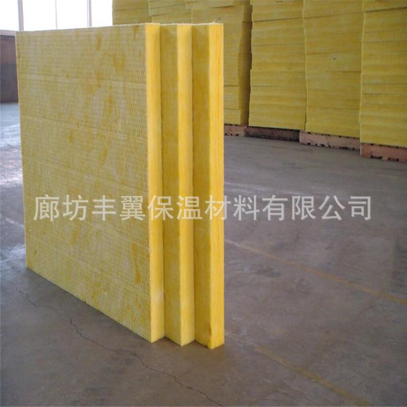 铝箔离心玻璃棉板 玻璃纤维 玻璃棉制品 保温板 纤维状