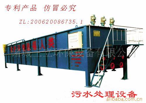 供应污水处理设备 CAF