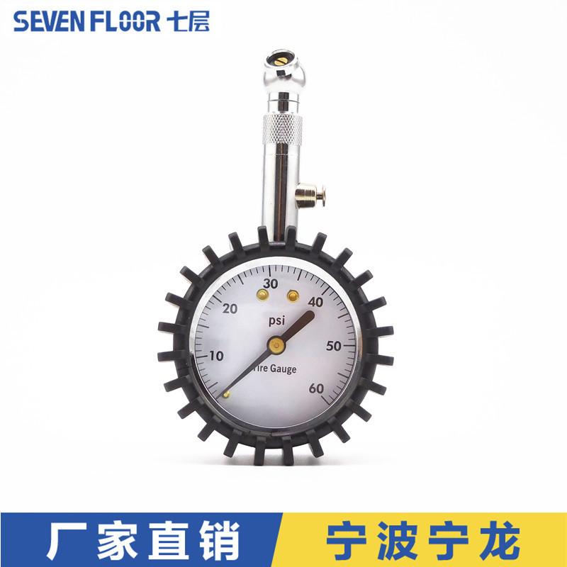 厂家热销款  汽车胎压计 轮胎气压计轮胎压力表 车用胎压表